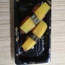 Nigiri Salmone Yellow