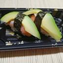 Nigiri Affumicato Speciale