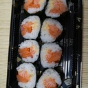 Futomaki Spicy Salmon