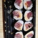 Futomaki Spicy Tuna