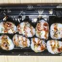 Futomaki Chicken Roll