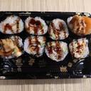 Futomaki Chicken Speciale