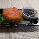 Tartara con Salmone e Avocado