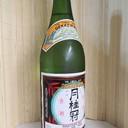Sake 75 cl