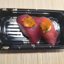 Nigiri spicy tuna 2pz