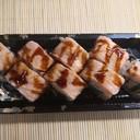 Uramaki sake caramellato